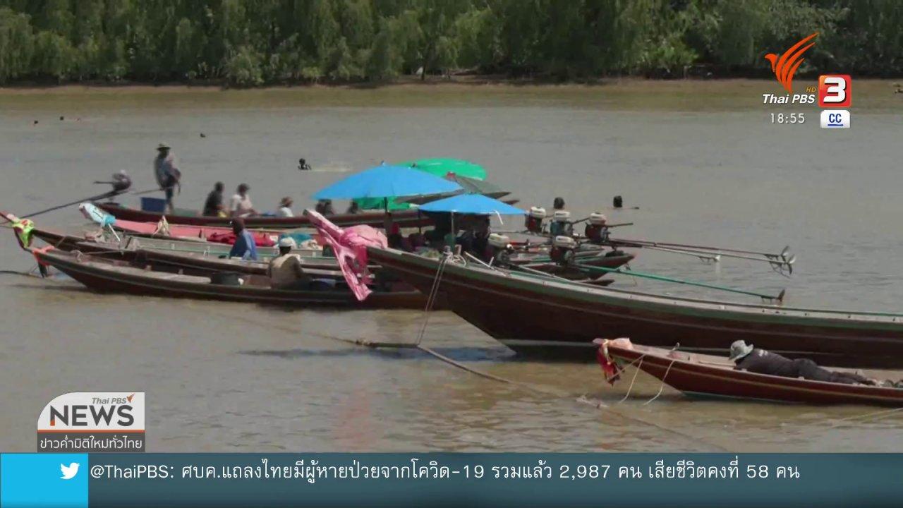 ข่าวค่ำ มิติใหม่ทั่วไทย - ปิดปากแม่น้ำตาปี เรียกร้องที่ทำกินทางทะเล