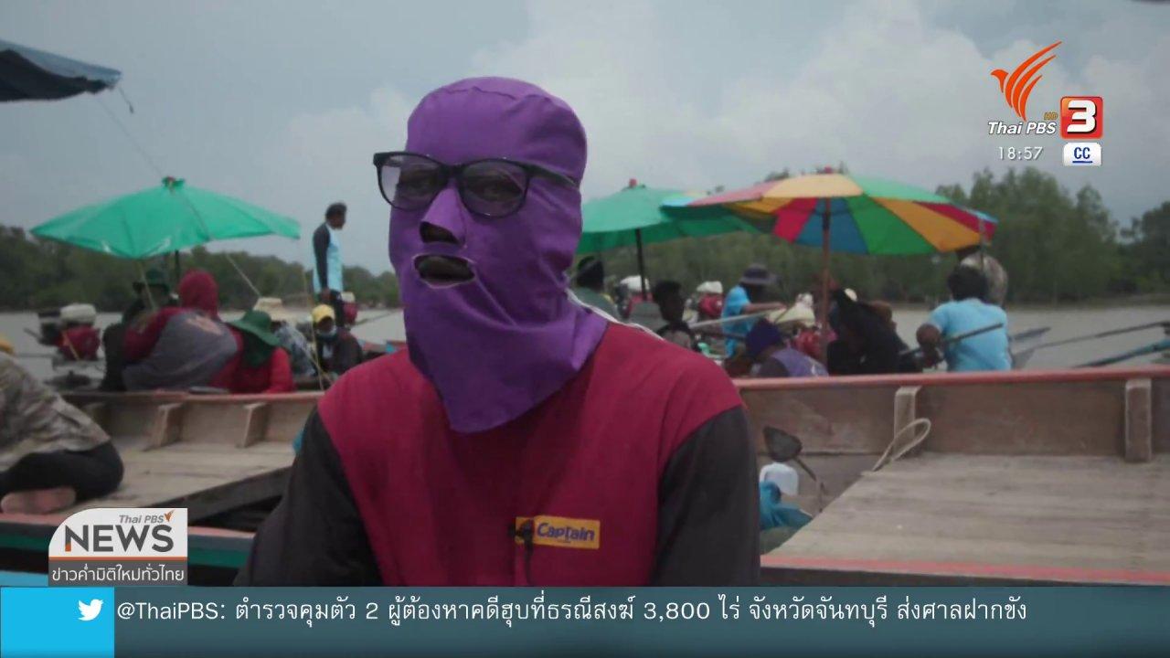 ข่าวค่ำ มิติใหม่ทั่วไทย - ปิดปากแม่น้ำตาปี เรียกร้องที่สาธารณะทางทะเล