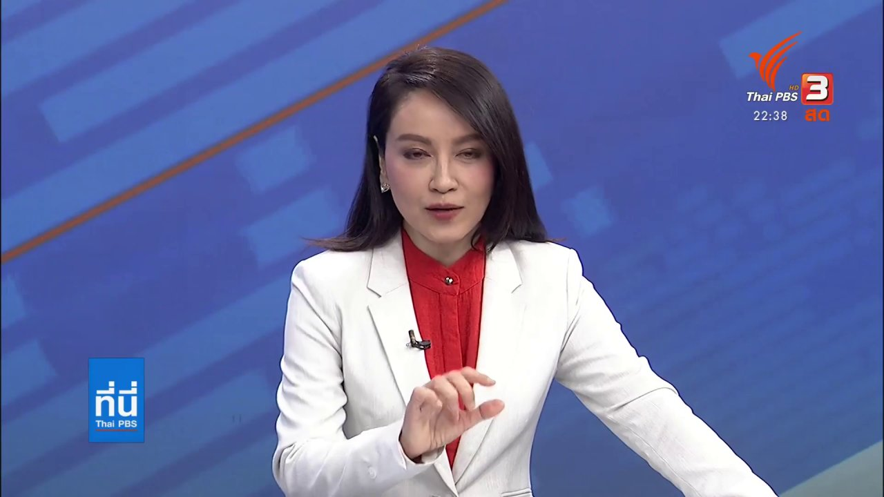 ที่นี่ Thai PBS - ทวิตเตอร์ ทดสอบฟีเจอร์ อ่านก่อนแชร์ ลดข้อมูลปลอม