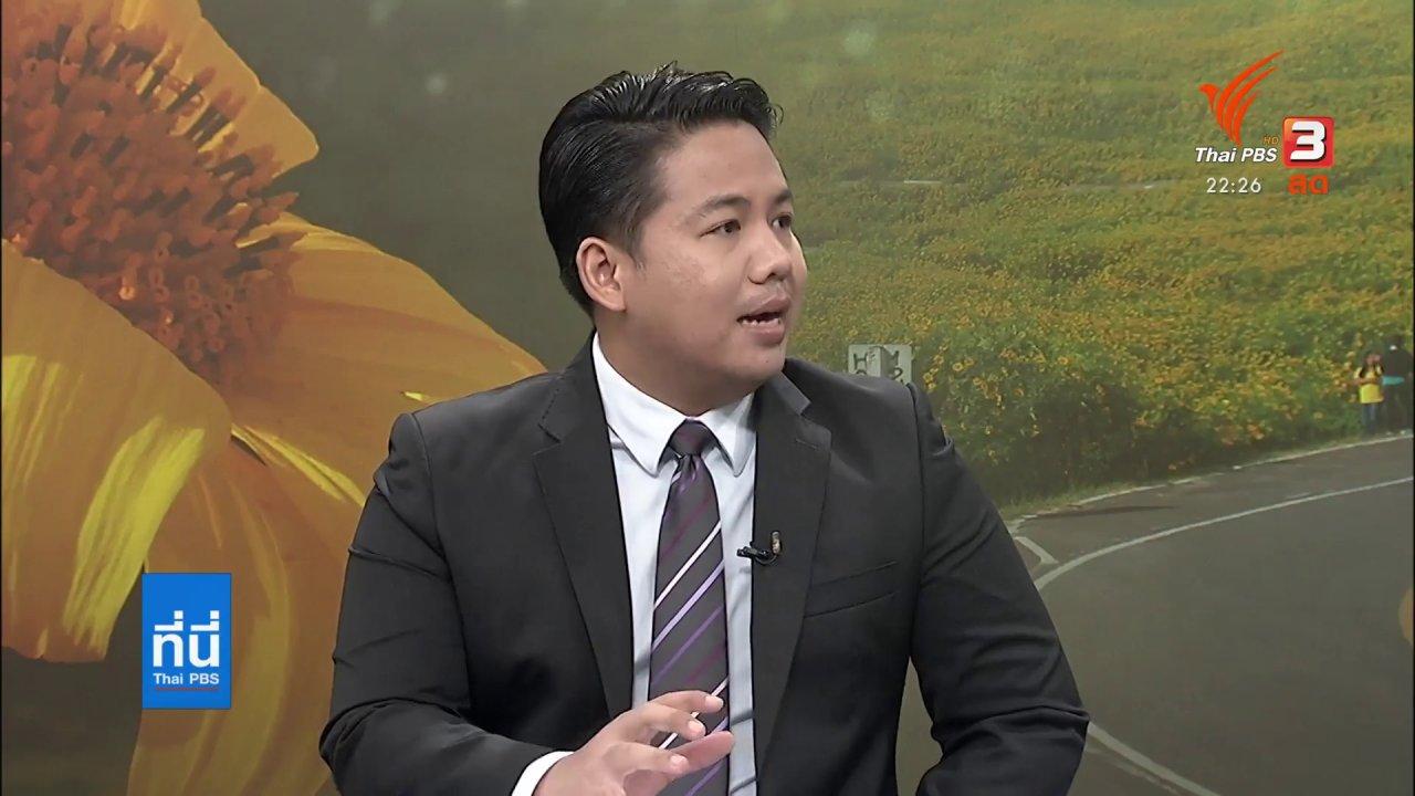 ที่นี่ Thai PBS - ครม.เห็นชอบหลักการส่งเสริมการท่องเที่ียว วงเงิน 20,000 ล้านบาท