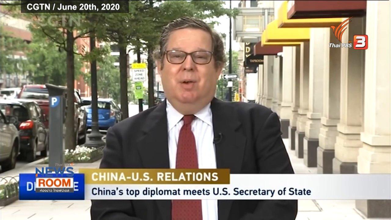 ห้องข่าว ไทยพีบีเอส NEWSROOM - เปิดแนวรบผ่านสื่อ จุดฉนวนขัดแย้งสหรัฐฯ - จีน