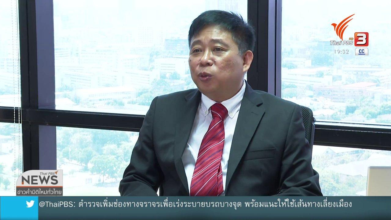 ข่าวค่ำ มิติใหม่ทั่วไทย - ประชาชน - ธุรกิจ กู้เงินนอกระบบเพิ่มขึ้น