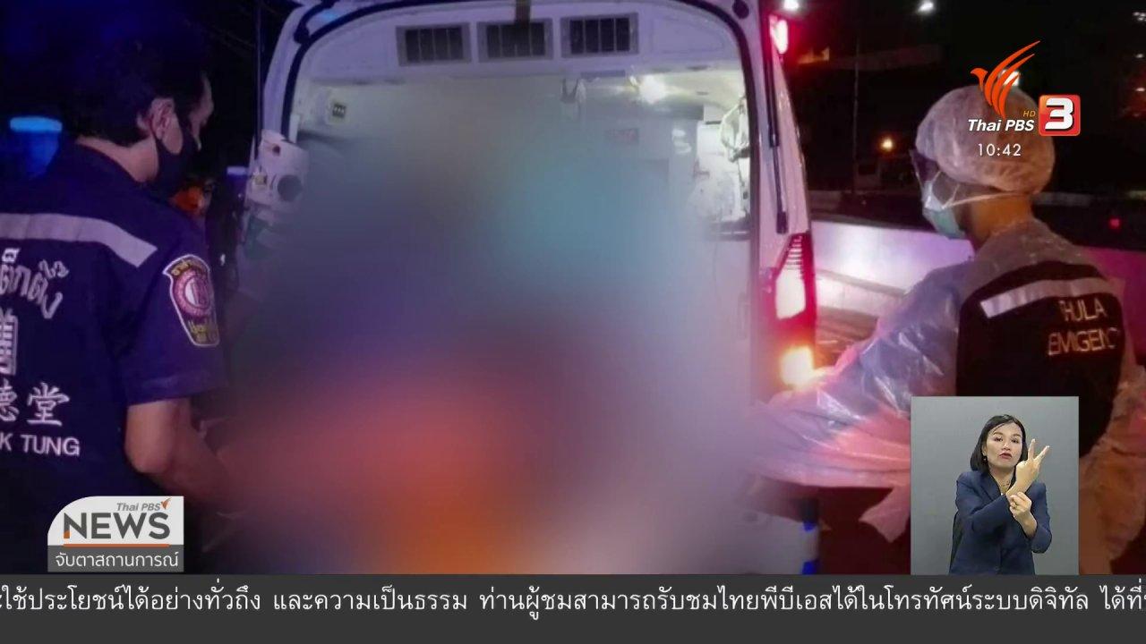 จับตาสถานการณ์ - ฝากขังผู้ต้องหาขับรถตู้ฉุดหญิงสาวย่านสวนลุมพินี
