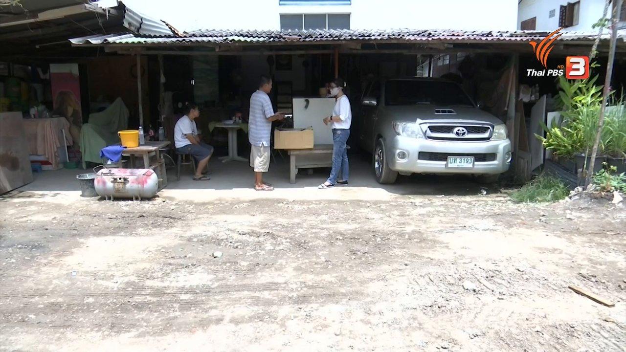 สถานีประชาชน - สถานีเตือนภัยออนไลน์ : สั่งซื้อเลื่อยไฟฟ้าแต่ได้ดิน