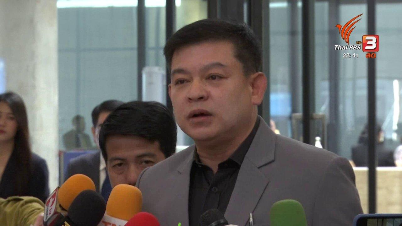 ที่นี่ Thai PBS - มูลค่าทางการเมือง ร.อ.ธรรมนัส