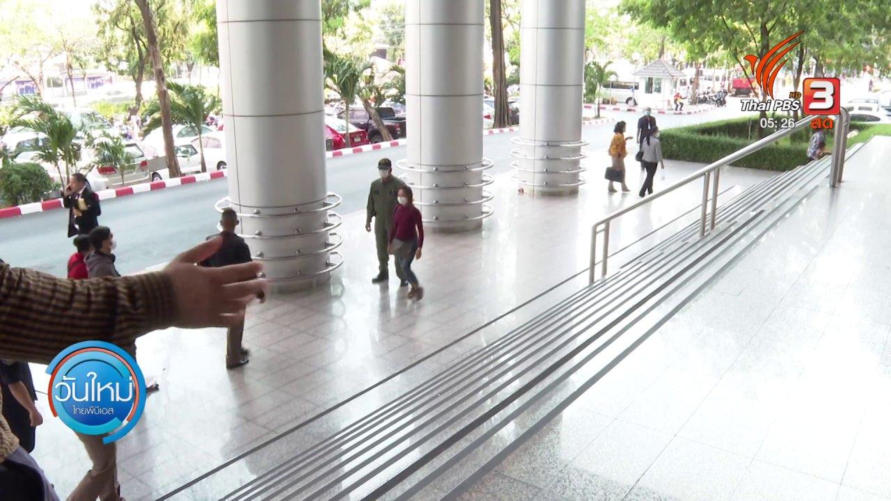 วันใหม่  ไทยพีบีเอส - จำคุก 5 ผู้ต้องหา ขายหน้ากากอนามัยเกินราคา
