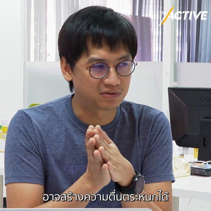 Open Data ในสถานการณ์ระบาดของ COVID-19 ประเทศไทยอยู่ตรงไหน ?