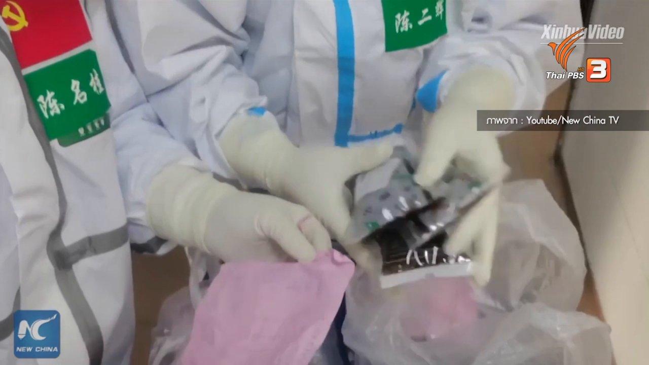 ห้องข่าว ไทยพีบีเอส NEWSROOM - แพทย์แผนจีน ทางเลือกรักษาโควิด-19