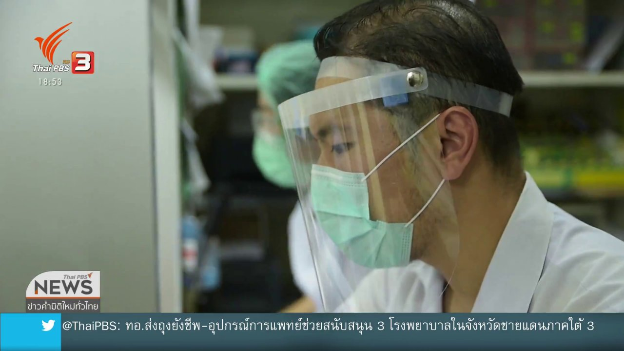 ข่าวค่ำ มิติใหม่ทั่วไทย - ศบค.สรุปสถานการณ์-ประเมินมาตรการโควิด-19