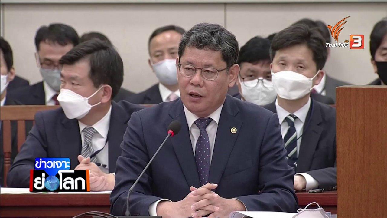 ข่าวเจาะย่อโลก - คิม จอง อึน ผู้นำสูงสุด ปรากฎตัว สยบข่าวลือเสียชีวิต