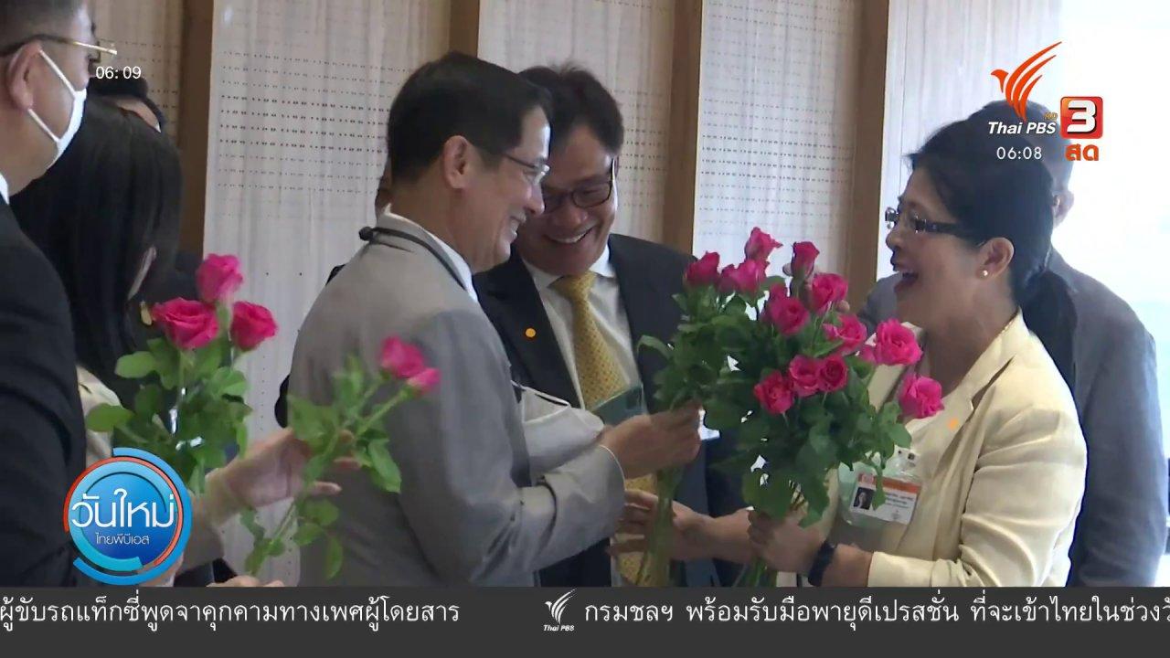 """วันใหม่  ไทยพีบีเอส - มุม(การ)เมือง : """"เพื่อไทย"""" ประกาศสู้ศึกเลือกตั้งผู้ว่าฯ กทม."""