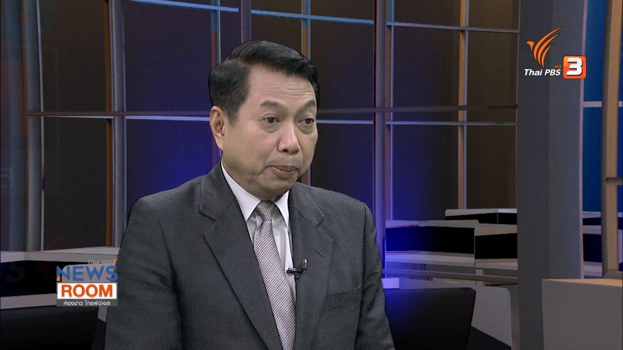 ห้องข่าว ไทยพีบีเอส NEWSROOM - ไม่สั่งฟ้อง บอส อยู่วิทยา ปฏิรูปตำรวจ - กระบวนการยุติธรรม