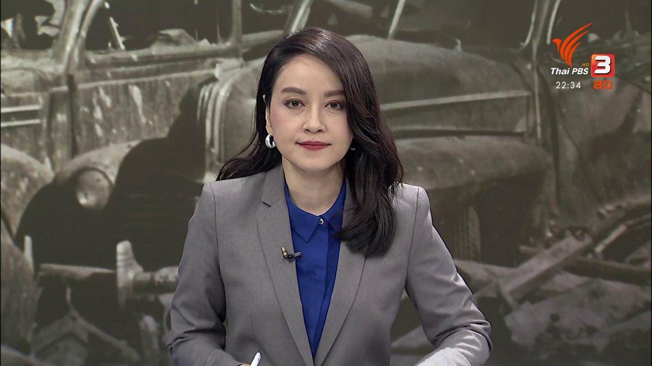 ที่นี่ Thai PBS - ทั่วโลกระดมความช่วยเหลือเลบานอน