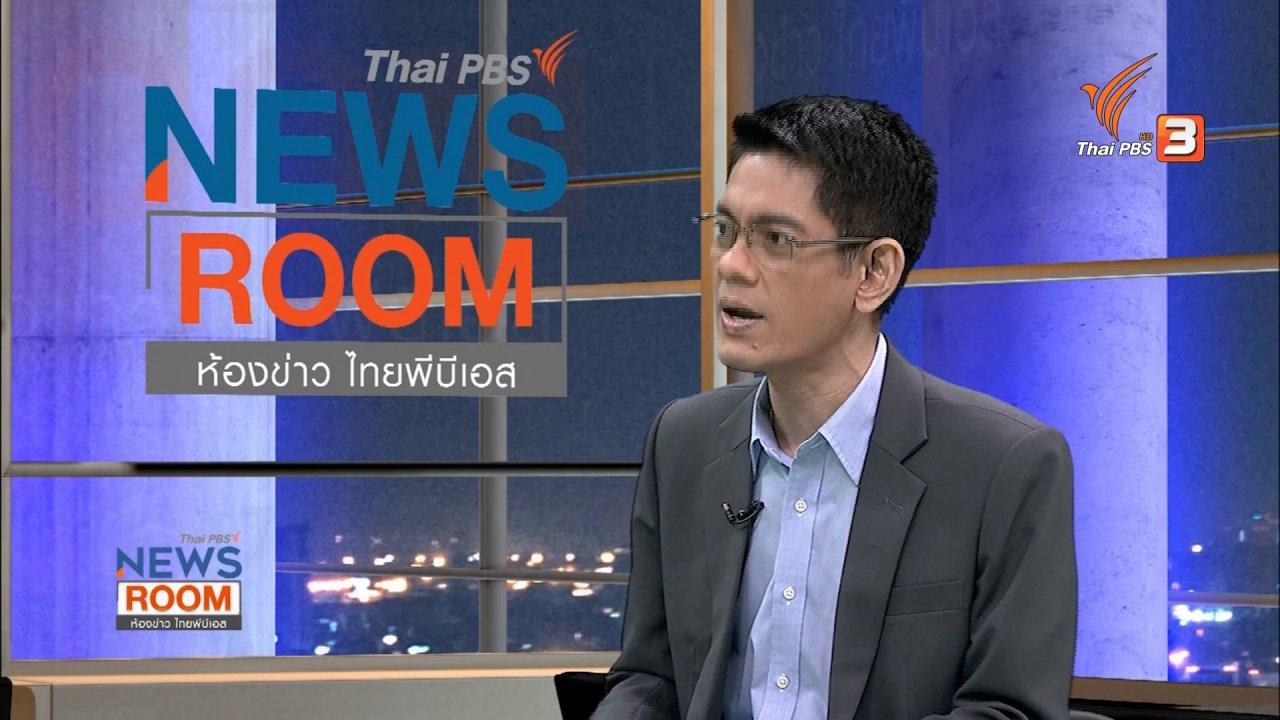 ห้องข่าว ไทยพีบีเอส NEWSROOM - สารพัดปัญหากระตุ้นท่องเที่ยวไทย