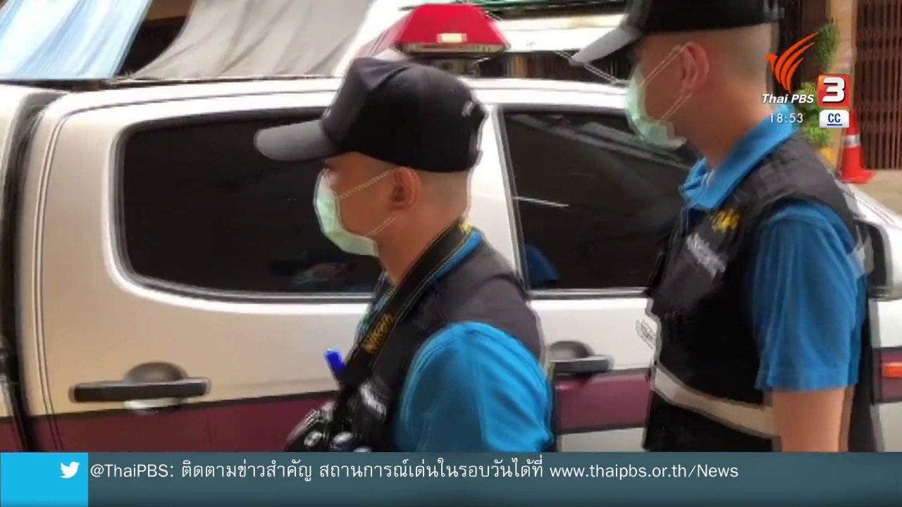 ข่าวค่ำ มิติใหม่ทั่วไทย - จำลองเหตุยิงดูวิถีกระสุนยิงในบ่อนรอบ 2