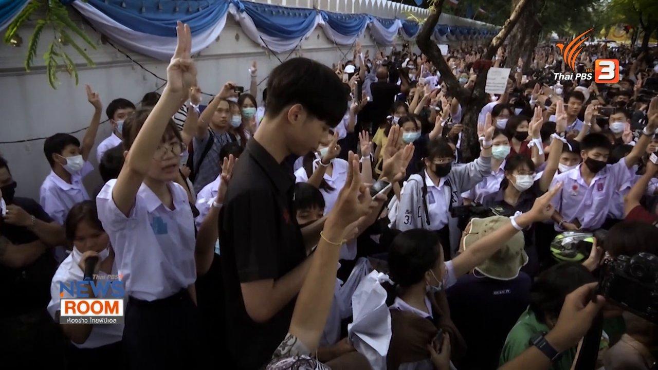ห้องข่าว ไทยพีบีเอส NEWSROOM - เผชิญหน้าคนสองวัย เช็กสัมพันธภาพ ครู - ลูกศิษย์