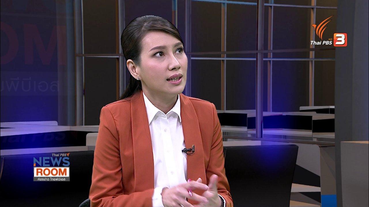 """ห้องข่าว ไทยพีบีเอส NEWSROOM - ตรวจสอบ """"6 หมื่นล้าน"""" ประกันราคา """"ข้าว-ยางพารา"""""""
