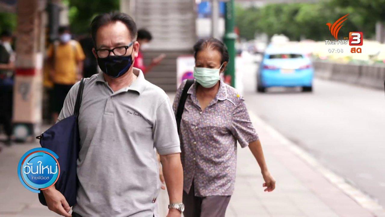 วันใหม่  ไทยพีบีเอส - กินอยู่รู้รอบ : ปฏิรูปเส้นทางรถเมล์กระทบผู้โดยสาร
