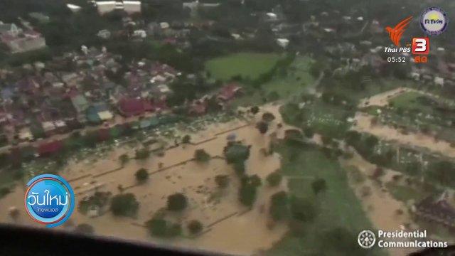 """""""ฟิลิปปินส์"""" เร่งช่วยเหลือผู้ประสบภัยไต้ฝุ่น"""