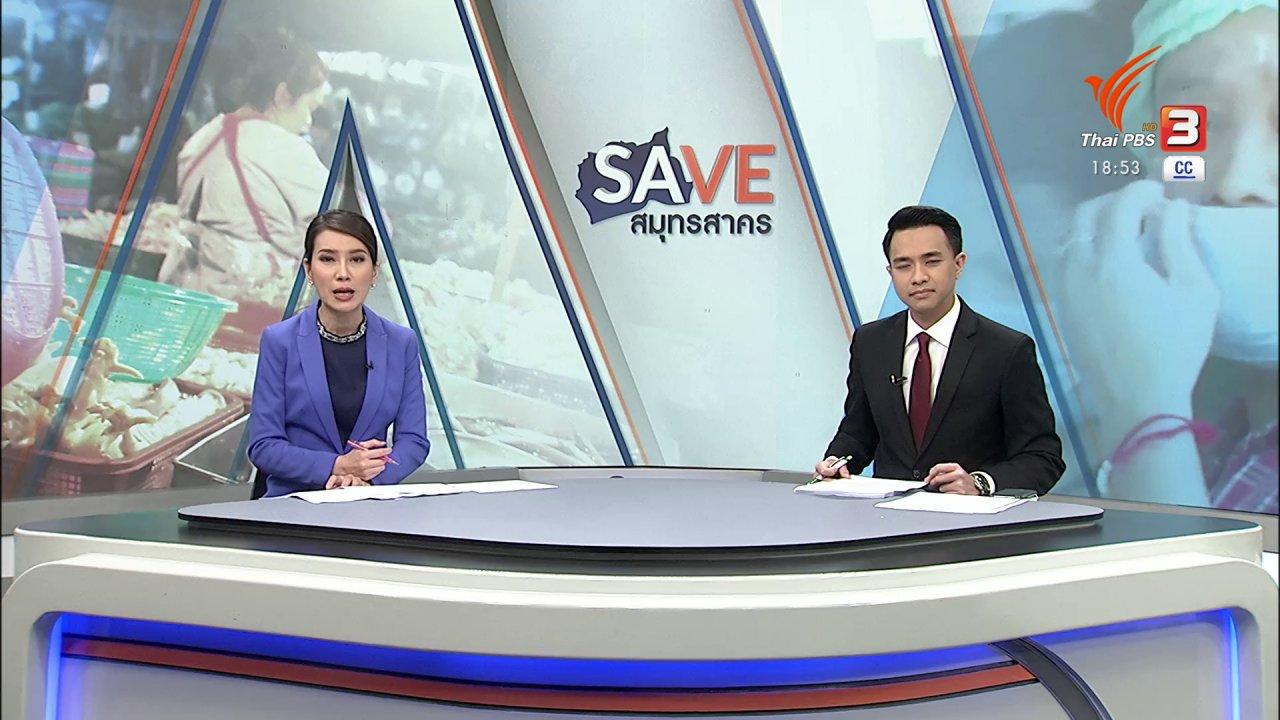 ข่าวค่ำ มิติใหม่ทั่วไทย - รอผลตรวจซ้ำ ขรก.ทำเนียบรัฐบาล 6 คน