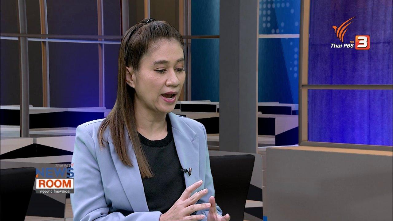 """ห้องข่าว ไทยพีบีเอส NEWSROOM - """"โควิด-19"""" ระบาดรอบใหม่ """"การเมืองไทย"""" สงบ ...?"""