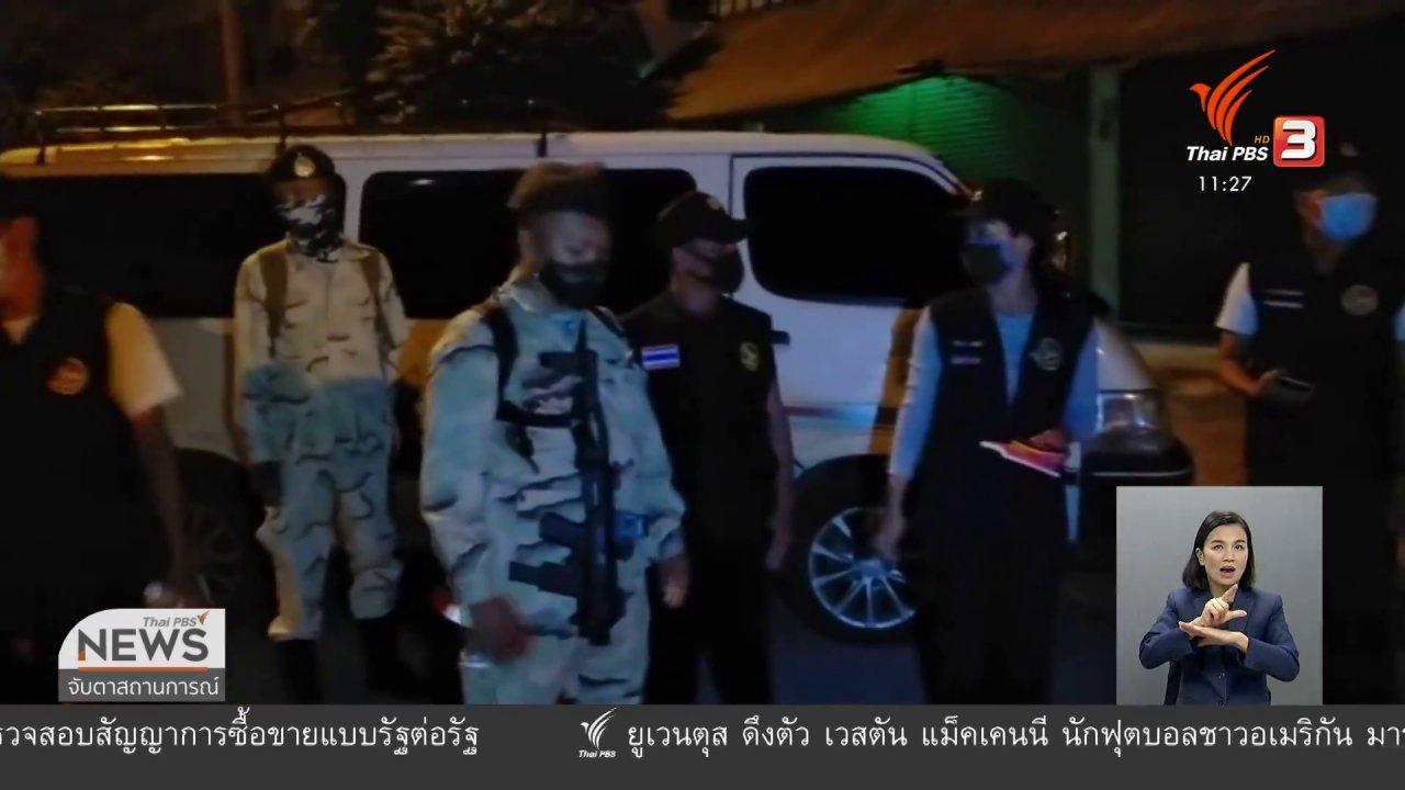 จับตาสถานการณ์ - ส่งแรงงานชาวเมียนมา 2 คน ตรวจโควิด-19 จ.ตาก