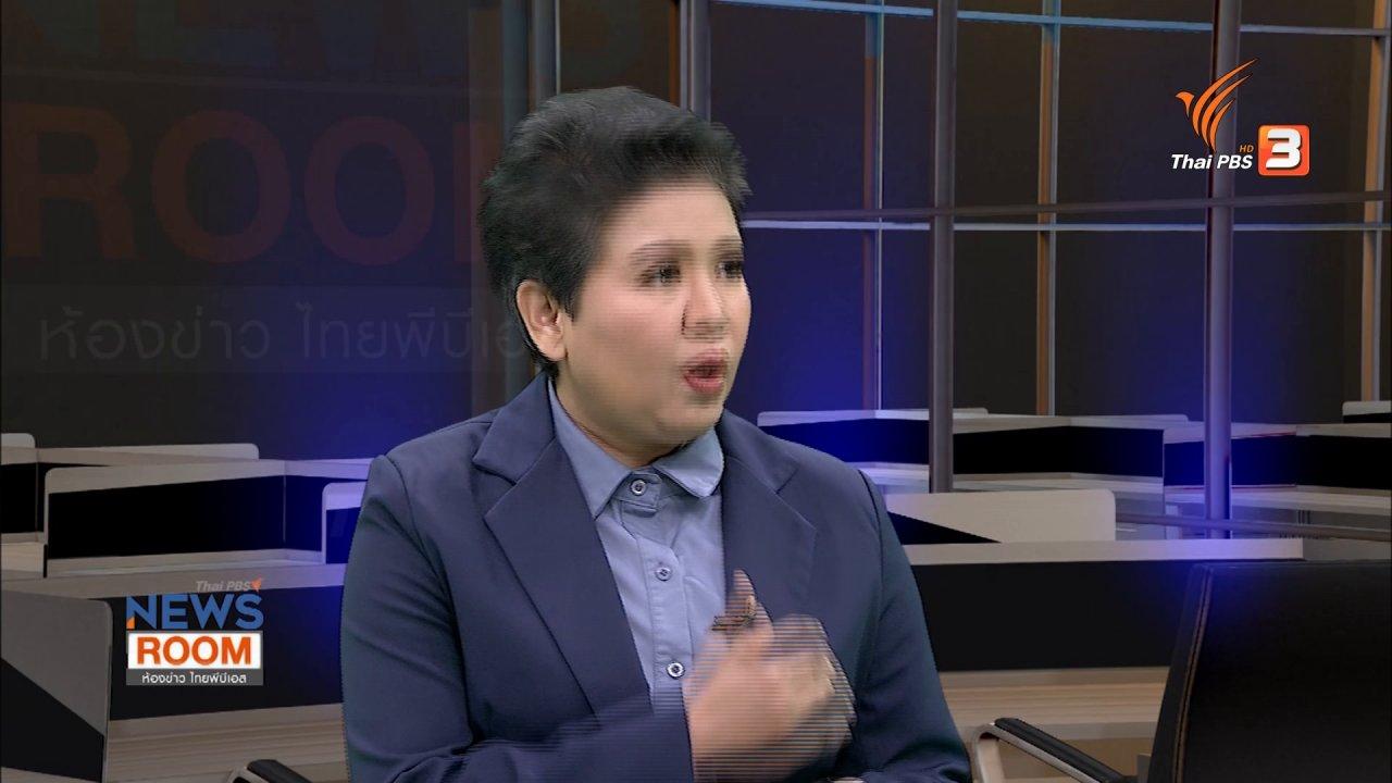 ห้องข่าว ไทยพีบีเอส NEWSROOM - ฟื้นเศรษฐกิจ - ท่องเที่ยวสงขลา หาทางออกที่ยั่งยืน