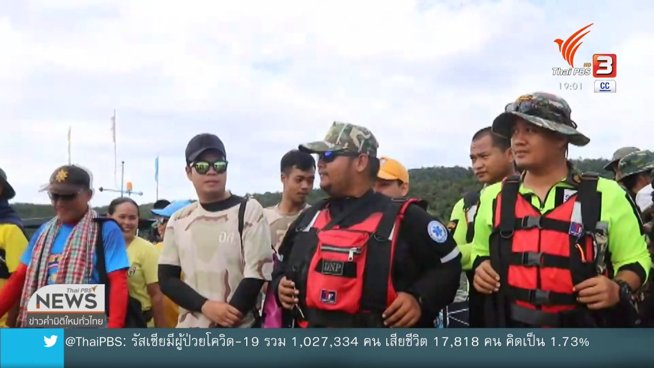 ข่าวค่ำ มิติใหม่ทั่วไทย - หยุดชดเชยสงกรานต์ขยะเพิ่มในแหล่งท่องเที่ยว
