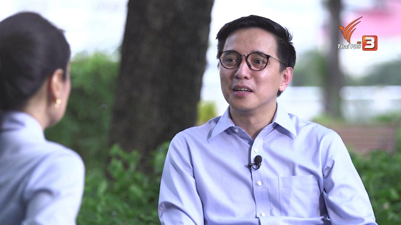 ข่าวเจาะย่อโลก - Thai PBS World นักรัฐศาสตร์ ประเมินความเคลื่อนไหวการเมืองคนรุ่นใหม่