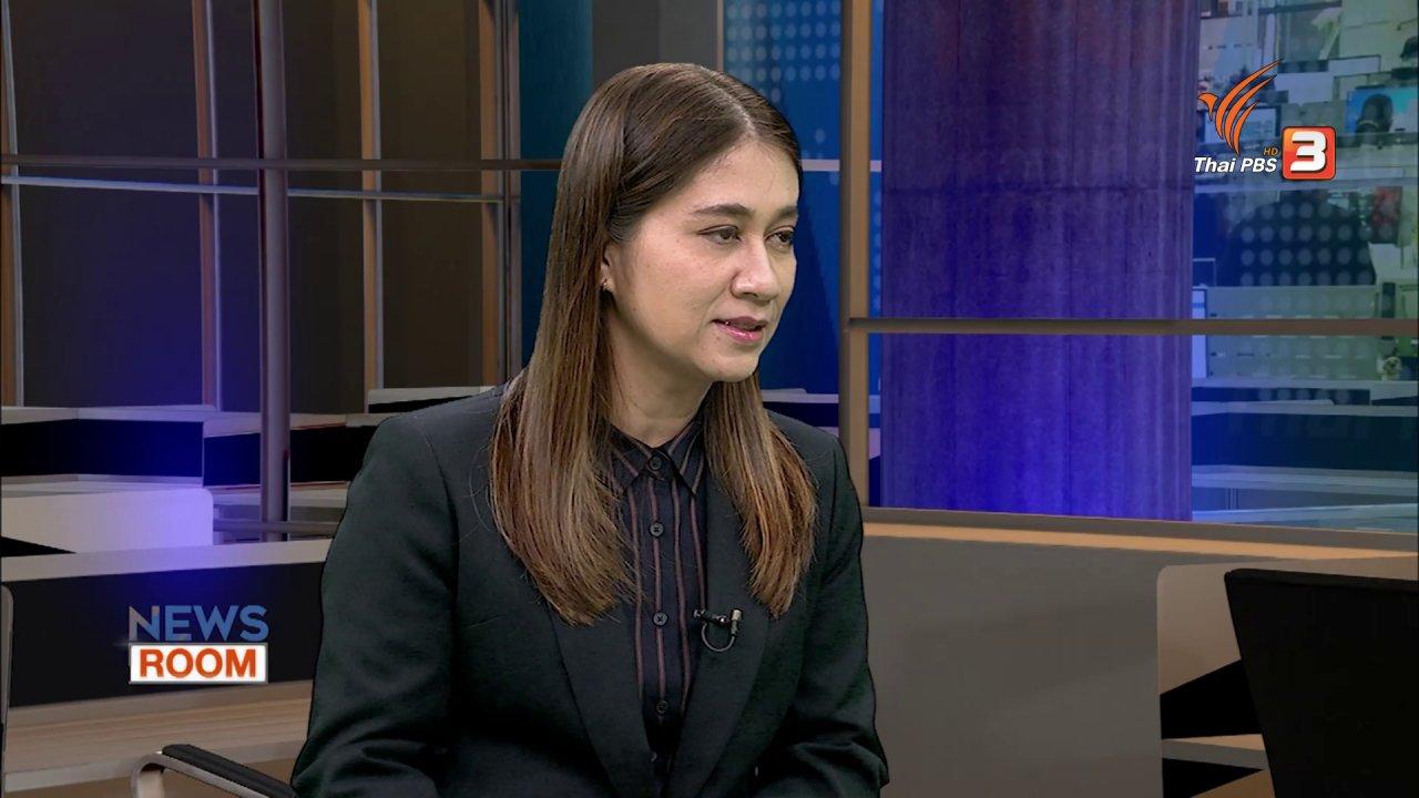 """ห้องข่าว ไทยพีบีเอส NEWSROOM - ลีลาการเมือง """"ฝ่ายค้าน"""" ทางออก """"แก้ รธน."""""""