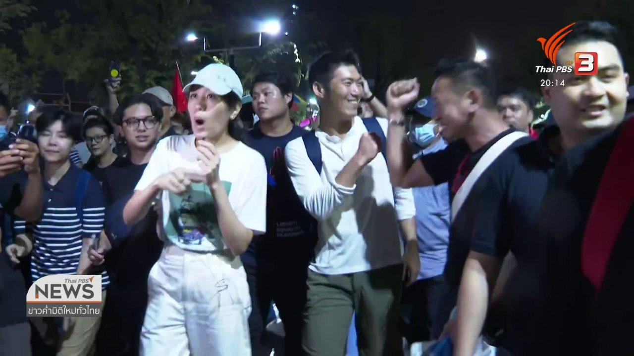 """ข่าวค่ำ มิติใหม่ทั่วไทย - """"ธนาธร"""" เดินทางมาที่ชุมนุมของกลุ่มแนวร่วมธรรมศาสตร์"""