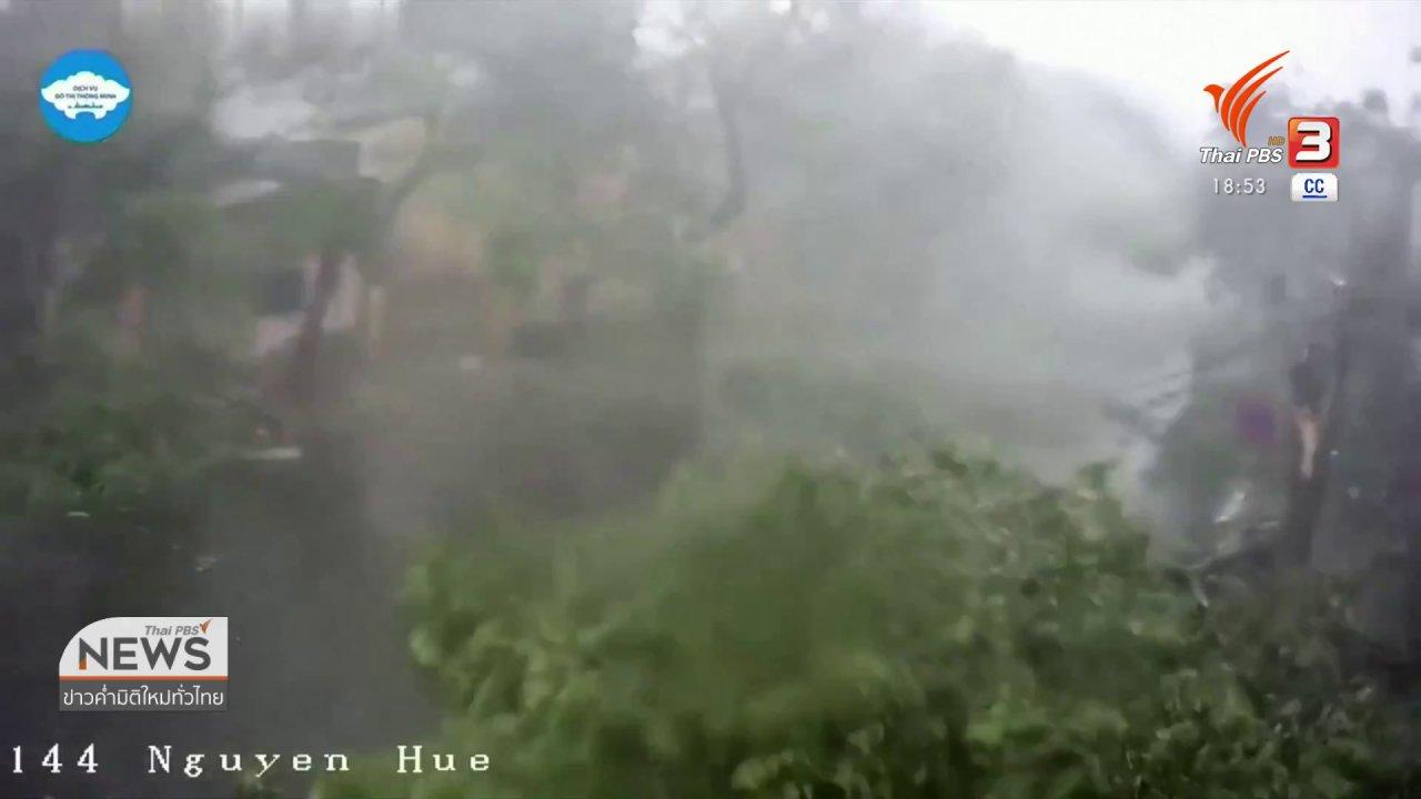 """ข่าวค่ำ มิติใหม่ทั่วไทย - พายุ """"โนอึล"""" อ่อนกำลังหลังถล่มเวียดนาม"""