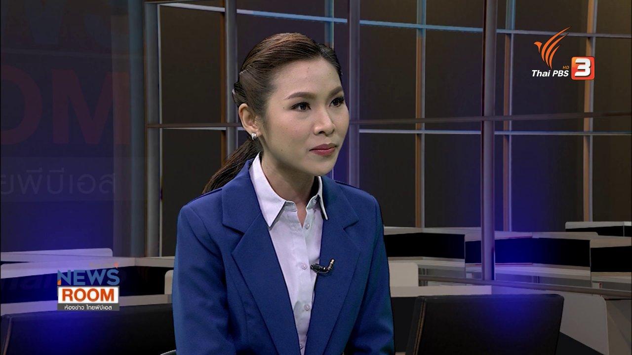 """ห้องข่าว ไทยพีบีเอส NEWSROOM - ถอดบทเรียน """"ครูทำร้ายเด็ก"""" โรงเรียนชื่อดัง"""