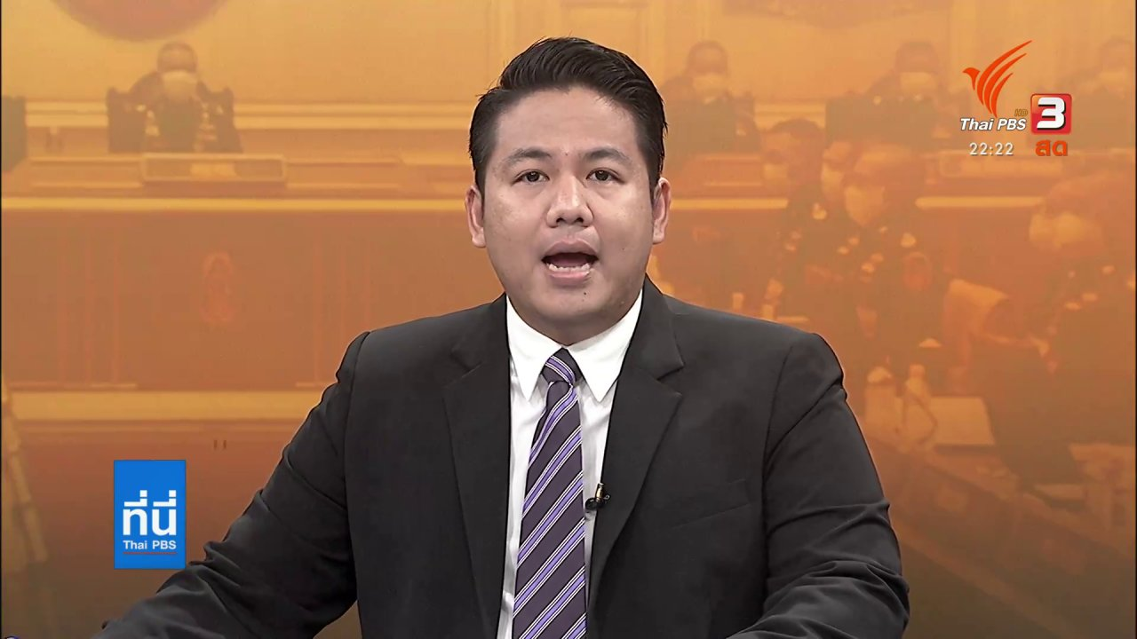 """ที่นี่ Thai PBS - ทัศนะ ผบ.ทบ. """"ปัญหาการเมืองแก้ด้วยการเมือง"""""""