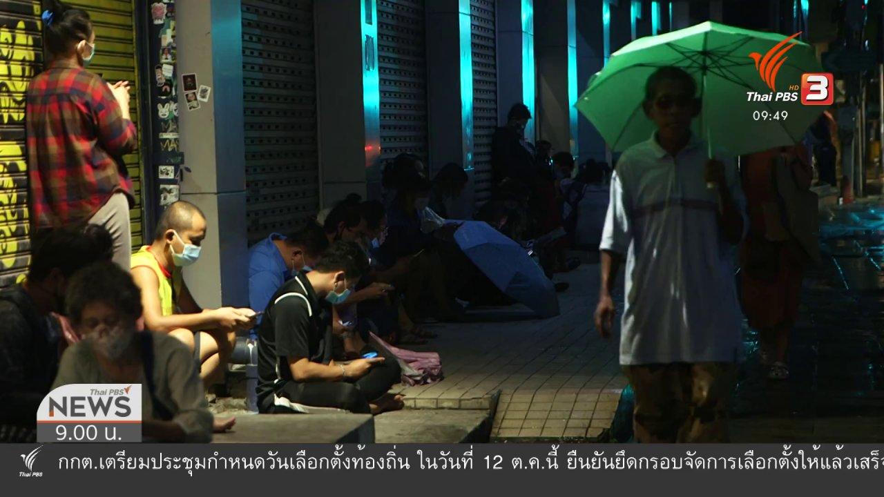 ข่าว 9 โมง - ชีวิตติดดิน : ฟีเวอร์ ปาท่องโก๋เจ้าจำปี กู้วิกฤตการบินไทย