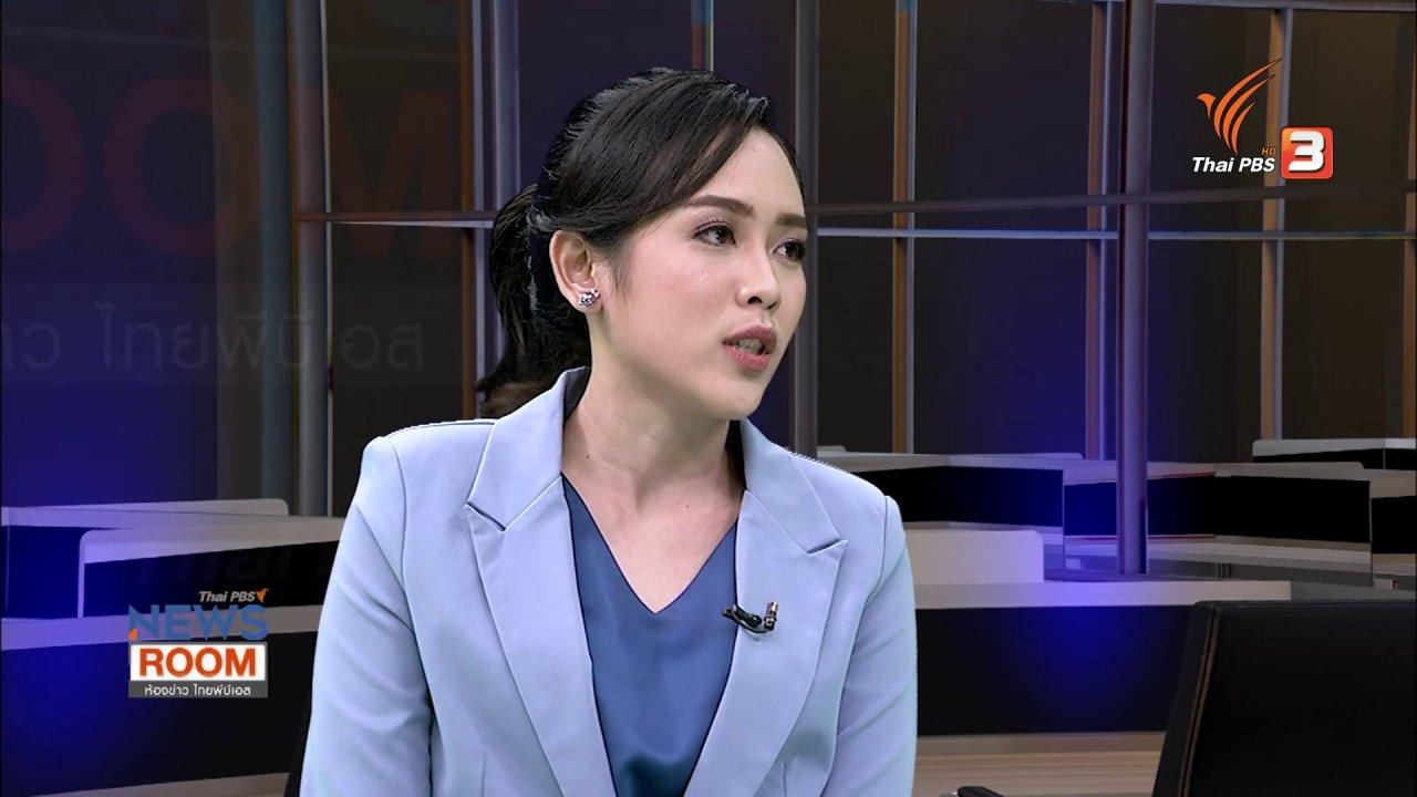 """ห้องข่าว ไทยพีบีเอส NEWSROOM - เศรษฐกิจพอเพียง """"ศาสตร์พระราชา"""" ทางรอดจากทุกวิกฤต"""