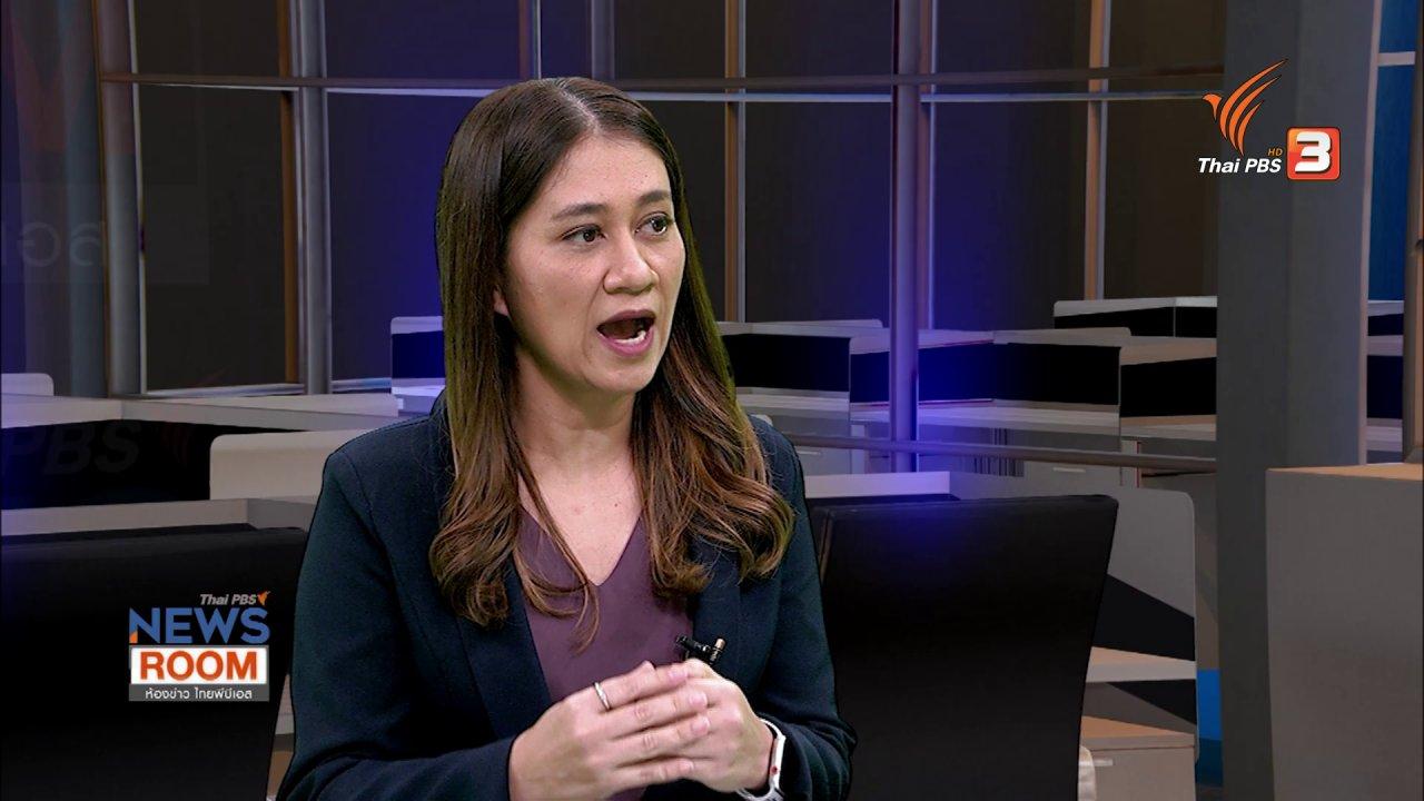 """ห้องข่าว ไทยพีบีเอส NEWSROOM - ชุมนุมการเมือง """"นอกสภาฯ"""" เกมกดดัน """"นายกฯ ประยุทธ์"""""""