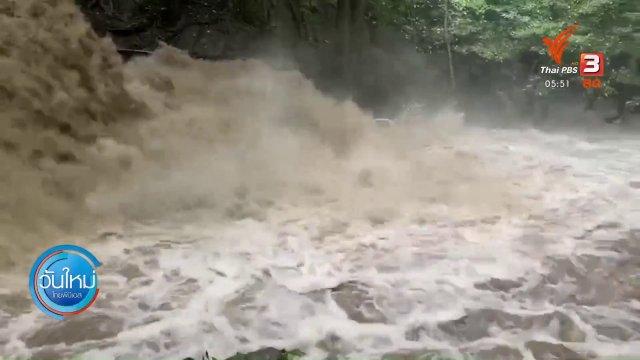สั่งปิดโรงเรียน 3 วัน หลังน้ำป่าหลากท่วมสูง