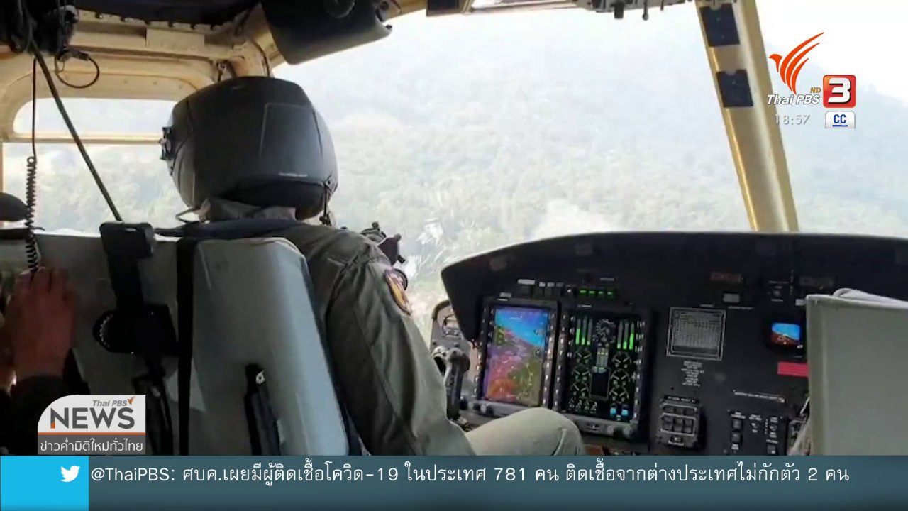 ข่าวค่ำ มิติใหม่ทั่วไทย - ยิงปะทะผู้ค้ายาเสพติด ตำรวจเจ็บ 1 นาย