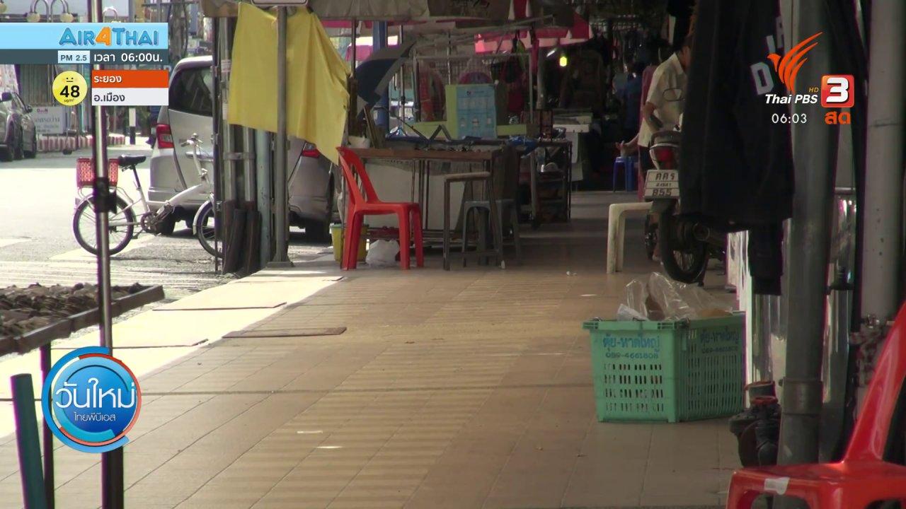 วันใหม่  ไทยพีบีเอส - กินอยู่รู้รอบ : ผู้ประกอบการร้านขายของฝากปรับตัวรับโควิด-19