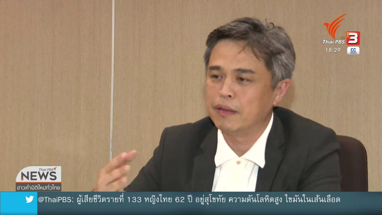 """ข่าวค่ำ มิติใหม่ทั่วไทย - รพ.เอกชนเตรียมฉีด""""ชิโนฟาร์ม""""เป็นวัคซีนทางเลือก"""