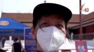 ข่าวเจาะย่อโลก Thai PBS World คนไทยในอเมริกาฝึกทักษะป้องกันตัวเอง ท่ามกลางกระแสเกลียดชังเอเชีย