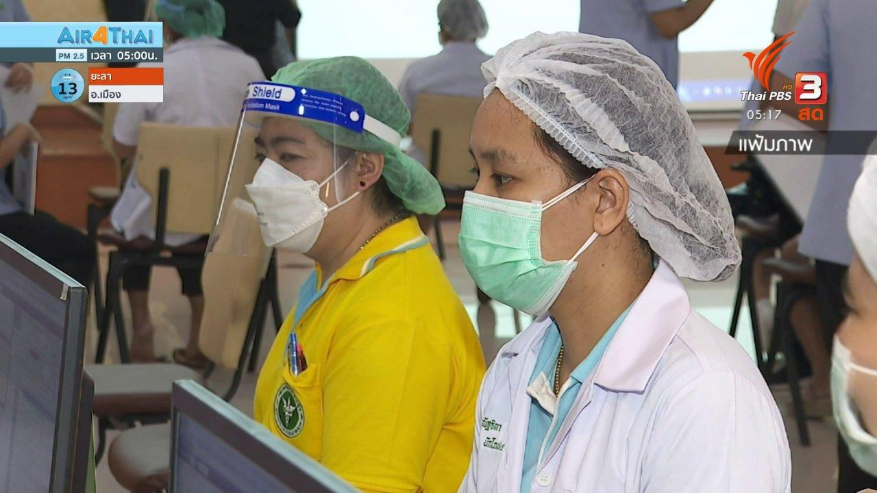 วันใหม่  ไทยพีบีเอส - แพทย์หญิงเกิดอาการแพ้หลังฉีดวัคซีนโควิด