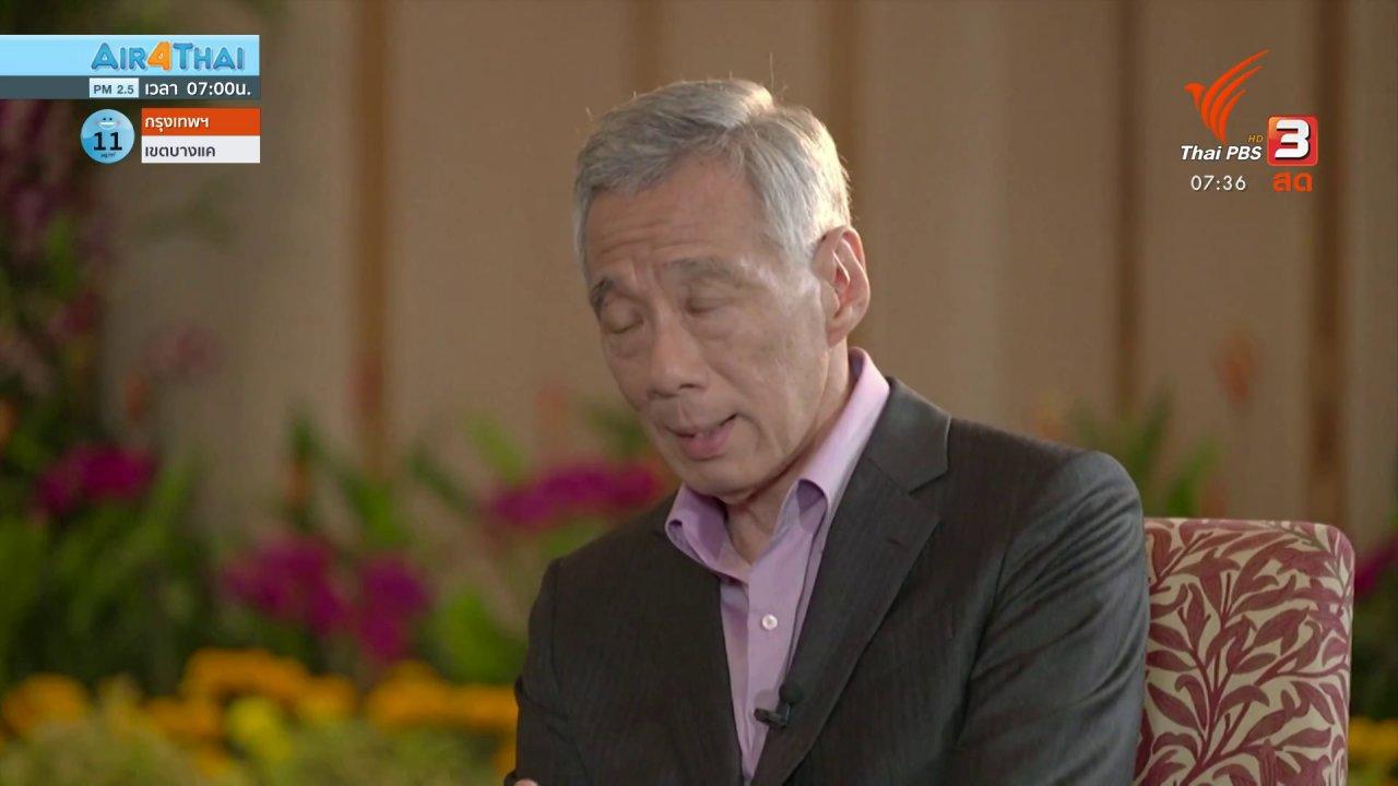 วันใหม่  ไทยพีบีเอส - ทันโลกกับ Thai PBS World : คนเมียนมาเดินหน้าประท้วงหลายเมืองขณะที่กองกำลังสลายการชุมนุม