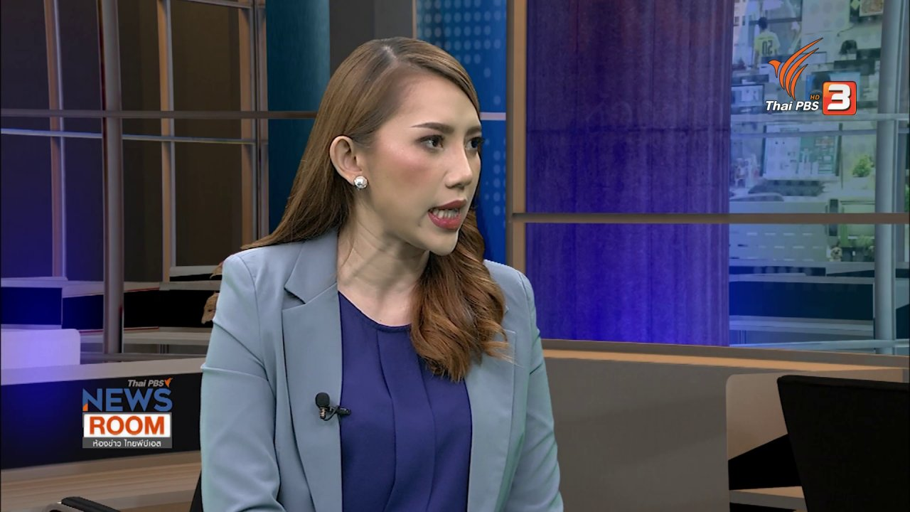 """ห้องข่าว ไทยพีบีเอส NEWSROOM - ปลดล็อก """"กัญชา"""" ฟื้น """"เศรษฐกิจชุมชน"""" ...?"""