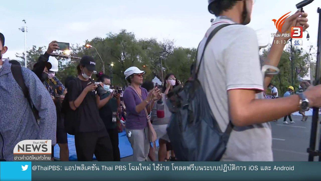 """ข่าวค่ำ มิติใหม่ทั่วไทย - ลำดับเหตุการณ์ขอคืนพื้นที่ """"หมู่บ้านทะลุฟ้า"""""""
