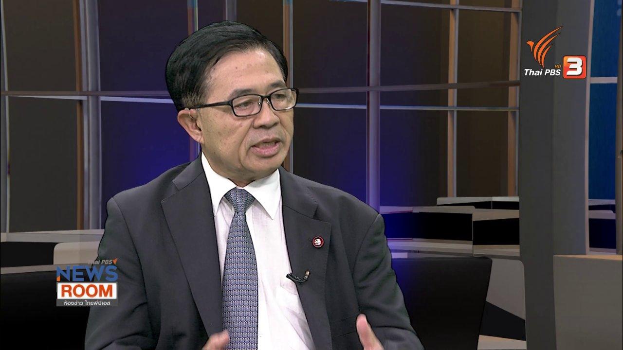 """ห้องข่าว ไทยพีบีเอส NEWSROOM - เช็กผลกระทบ """"ภาพลักษณ์คอร์รัปชันไทย"""" ลดลง"""
