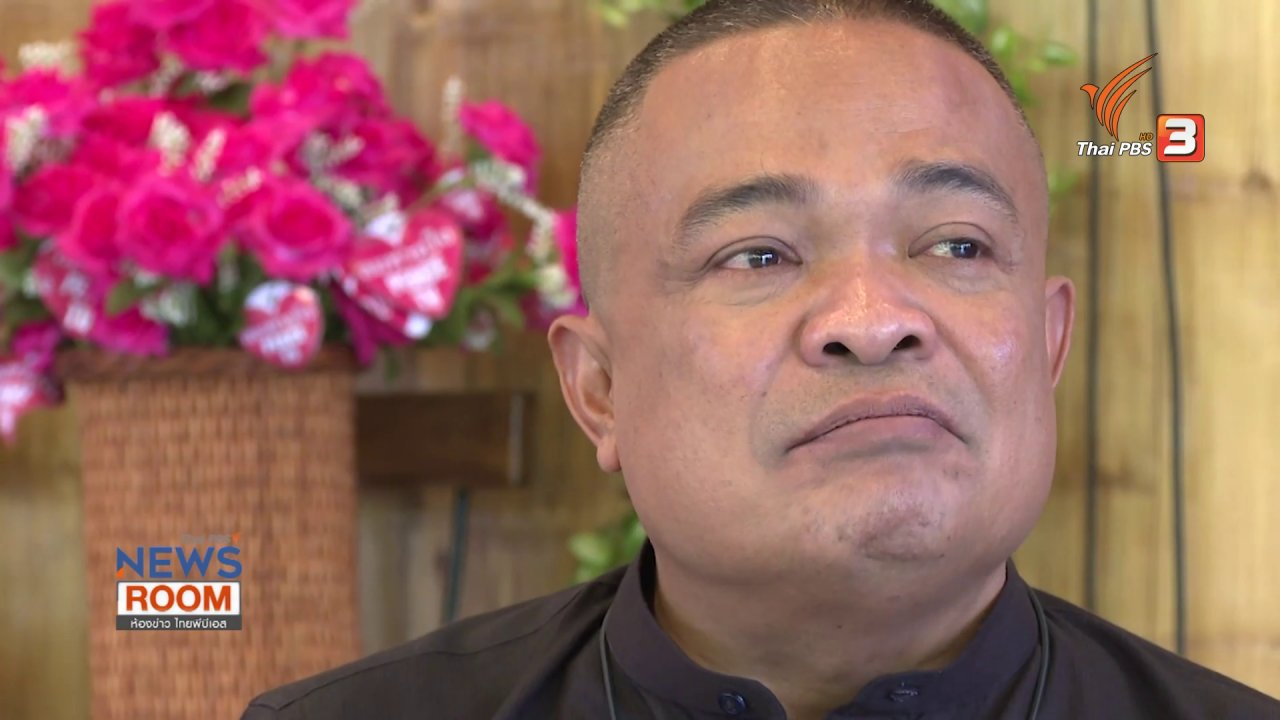 """ห้องข่าว ไทยพีบีเอส NEWSROOM - เกาะติด """"การเมืองร้อน"""" กฎหมายประชามติ-ชุมนุมไล่นายกฯ"""