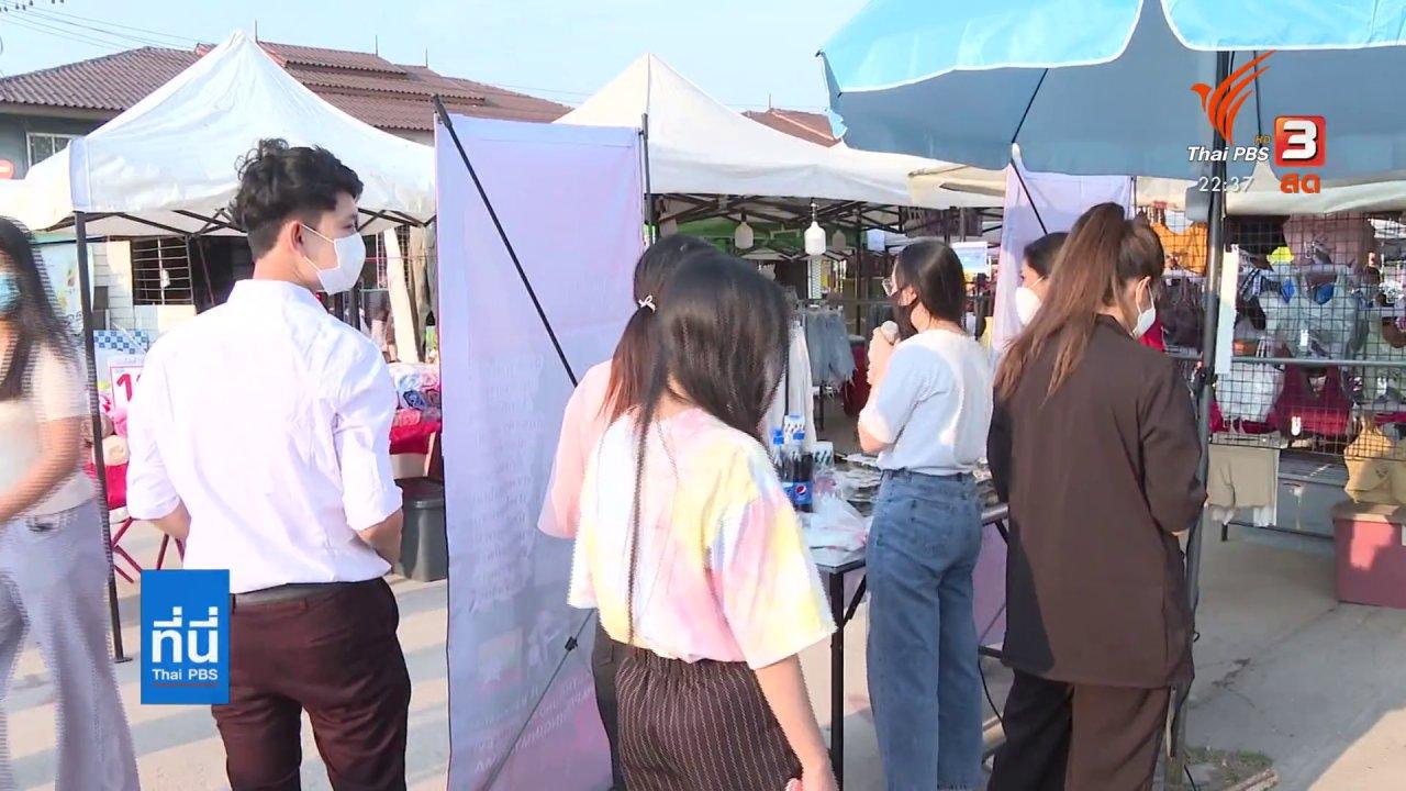 ที่นี่ Thai PBS - ปิดอินเทอร์เน็ต จำกัดถอนเงิน หน่วยงานให้ความช่วยเหลือชาวเมียนมา